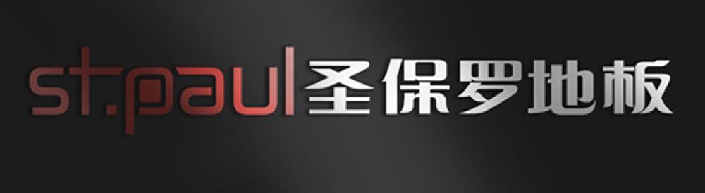 JXNC002江西南昌圣保罗地板