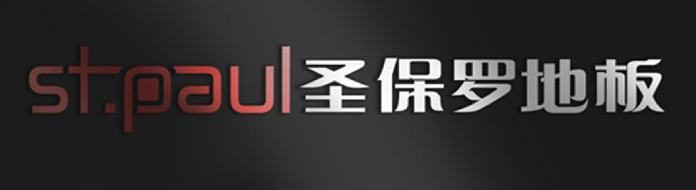 JXYT001江西鹰潭圣保罗地板